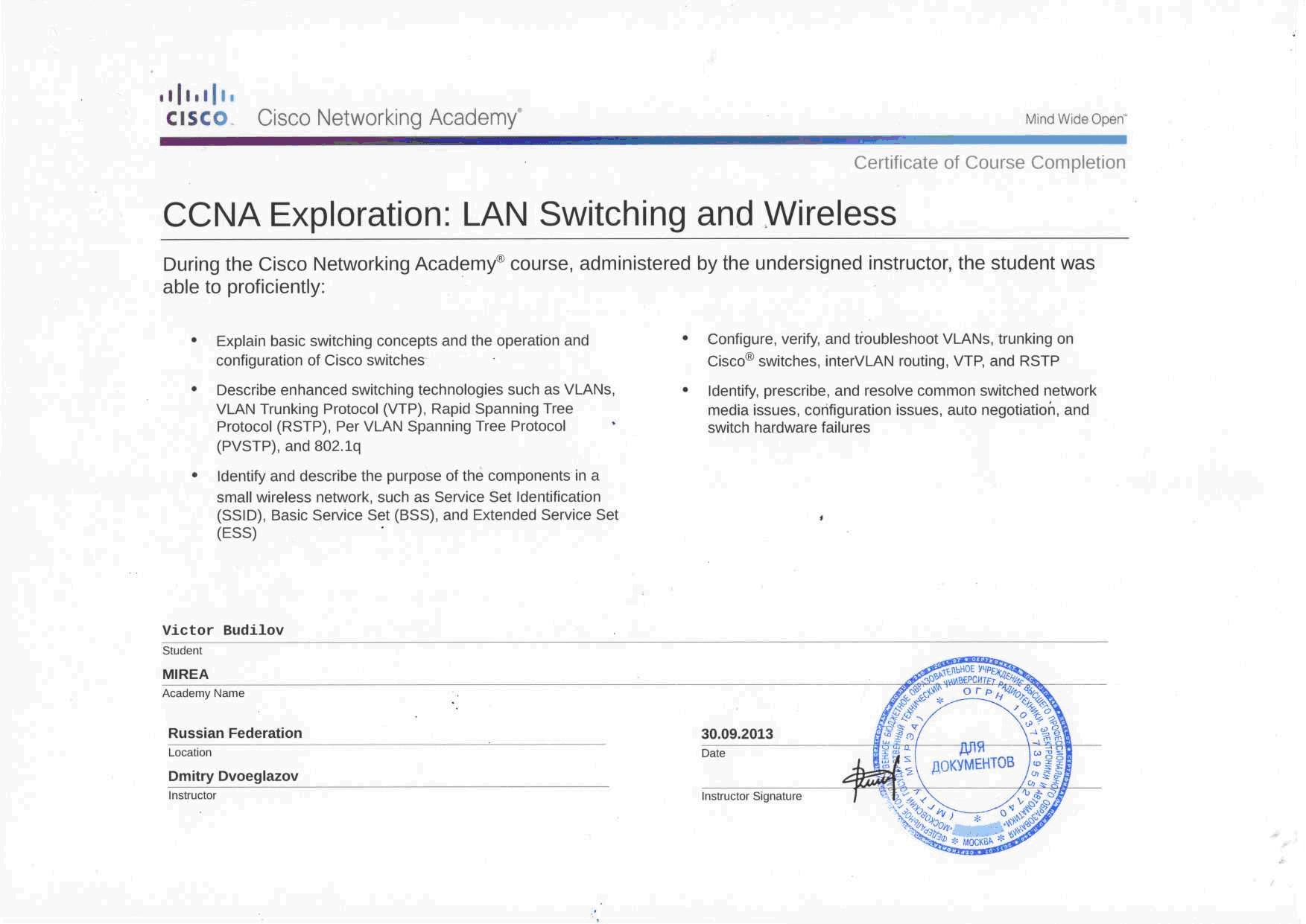 lan switching and wireless ccna exploration Ccna exploration 3 lan switchingand wireless– final exam1 refer to the exhibit a networkadministrator needs to a.
