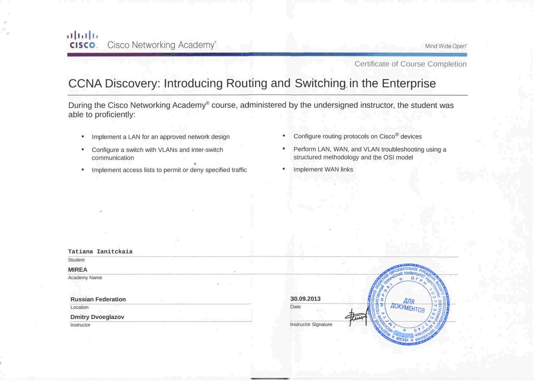 Сертификация ccna сертификация пищевой продукции в европе